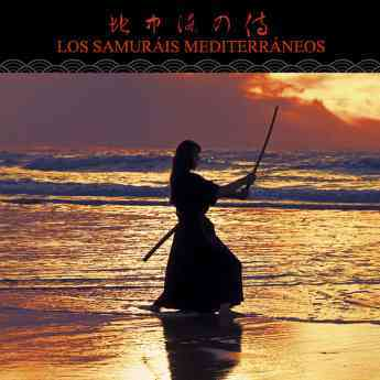 """433 gran exito de la web samurais mediterraneos sobre la cultura samurai y la relacion espana japon - Gran éxito de la web """"Samuráis Mediterráneos"""" sobre la cultura Samurái y la relación España-Japón"""