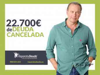 979 repara tu deuda cancela 22 700e en valladolid castilla y leon gracias a la ley de segunda oportunidad - Repara tu Deuda cancela 22.700€ en Valladolid (Castilla y León) gracias a la Ley de Segunda Oportunidad