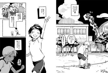 379 concurso internacional de escuelas de comic y manga 2021 para estudiantes de todo el mundo - Concurso internacional de escuelas de cómic y manga 2021 para estudiantes de todo el mundo