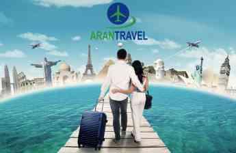 545 los mejores lugares para viajar en pareja por arantravel - Los mejores lugares para viajar en pareja, por ARANTRAVEL