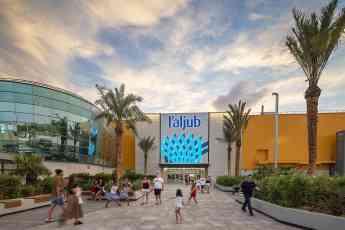 615 laljub se convierte en el primer centro comercial en conseguir la q de calidad turistica - L'Aljub se convierte en el primer centro comercial en conseguir la Q de Calidad Turística